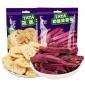 越南原�b�M口休�e食品蔬果干批�l �d�d芭蕉干 奶酪紫薯�l75g